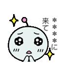 めんどく星人7/カスタム(個別スタンプ:05)