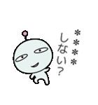 めんどく星人7/カスタム(個別スタンプ:06)