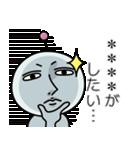 めんどく星人7/カスタム(個別スタンプ:08)