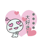 めんどく星人7/カスタム(個別スタンプ:09)