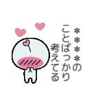 めんどく星人7/カスタム(個別スタンプ:10)