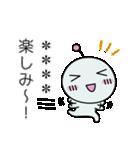 めんどく星人7/カスタム(個別スタンプ:11)