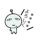 めんどく星人7/カスタム(個別スタンプ:12)