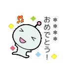 めんどく星人7/カスタム(個別スタンプ:13)
