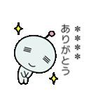 めんどく星人7/カスタム(個別スタンプ:14)