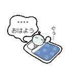 めんどく星人7/カスタム(個別スタンプ:15)
