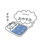 めんどく星人7/カスタム(個別スタンプ:16)