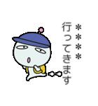 めんどく星人7/カスタム(個別スタンプ:18)