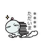 めんどく星人7/カスタム(個別スタンプ:19)