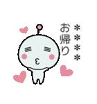 めんどく星人7/カスタム(個別スタンプ:20)