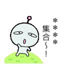 めんどく星人7/カスタム(個別スタンプ:21)