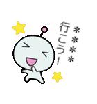 めんどく星人7/カスタム(個別スタンプ:22)
