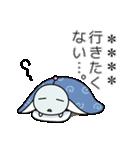 めんどく星人7/カスタム(個別スタンプ:23)