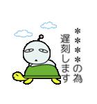 めんどく星人7/カスタム(個別スタンプ:25)