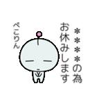 めんどく星人7/カスタム(個別スタンプ:26)