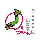 めんどく星人7/カスタム(個別スタンプ:27)