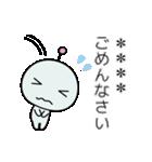 めんどく星人7/カスタム(個別スタンプ:28)
