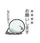 めんどく星人7/カスタム(個別スタンプ:29)
