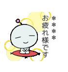 めんどく星人7/カスタム(個別スタンプ:30)