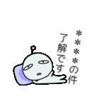 めんどく星人7/カスタム(個別スタンプ:31)