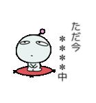 めんどく星人7/カスタム(個別スタンプ:32)