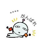 めんどく星人7/カスタム(個別スタンプ:34)