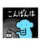 たまぞー&ピピちゃんのゆるいスタンプ(個別スタンプ:02)
