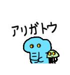 たまぞー&ピピちゃんのゆるいスタンプ(個別スタンプ:03)
