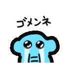 たまぞー&ピピちゃんのゆるいスタンプ(個別スタンプ:04)