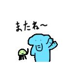 たまぞー&ピピちゃんのゆるいスタンプ(個別スタンプ:06)