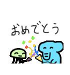 たまぞー&ピピちゃんのゆるいスタンプ(個別スタンプ:07)