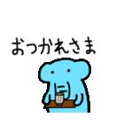 たまぞー&ピピちゃんのゆるいスタンプ(個別スタンプ:08)