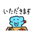 たまぞー&ピピちゃんのゆるいスタンプ(個別スタンプ:09)