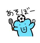 たまぞー&ピピちゃんのゆるいスタンプ(個別スタンプ:11)