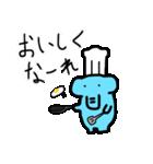たまぞー&ピピちゃんのゆるいスタンプ(個別スタンプ:12)
