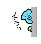 たまぞー&ピピちゃんのゆるいスタンプ(個別スタンプ:13)