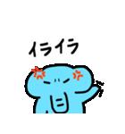 たまぞー&ピピちゃんのゆるいスタンプ(個別スタンプ:14)