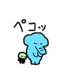 たまぞー&ピピちゃんのゆるいスタンプ(個別スタンプ:16)