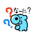たまぞー&ピピちゃんのゆるいスタンプ(個別スタンプ:17)