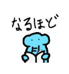 たまぞー&ピピちゃんのゆるいスタンプ(個別スタンプ:18)