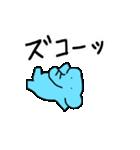 たまぞー&ピピちゃんのゆるいスタンプ(個別スタンプ:19)