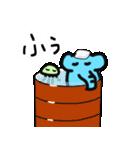 たまぞー&ピピちゃんのゆるいスタンプ(個別スタンプ:20)