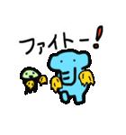 たまぞー&ピピちゃんのゆるいスタンプ(個別スタンプ:21)