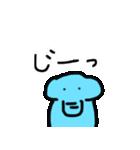 たまぞー&ピピちゃんのゆるいスタンプ(個別スタンプ:22)