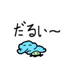 たまぞー&ピピちゃんのゆるいスタンプ(個別スタンプ:23)