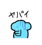 たまぞー&ピピちゃんのゆるいスタンプ(個別スタンプ:24)