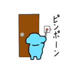 たまぞー&ピピちゃんのゆるいスタンプ(個別スタンプ:27)