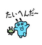 たまぞー&ピピちゃんのゆるいスタンプ(個別スタンプ:28)
