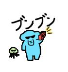 たまぞー&ピピちゃんのゆるいスタンプ(個別スタンプ:29)