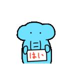 たまぞー&ピピちゃんのゆるいスタンプ(個別スタンプ:31)